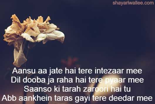 intezaar sad shayari