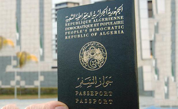 جواز السفر الجزائري, جواز السفر البيومتري الجزائري, جواز السفر, كيفية استخراج جواز السفر البيومتري الجزائري, تجديد جواز السفر, تجديد الجواز, الاوراق المطلوبة لاستخراج جواز سفر, استخراج جواز سفر, جواز, جواز سفر, جواز السفر البيومتري, الاوراق المطلوبة لجواز السفر, استمارة جواز السفر, الاوراق المطلوبة لاستخراج جواز السفر, اوراق جواز السفر, باسبور, جواز سفر امريكي, مدة استخراج جواز السفر, رقم جواز السفر, وثائق جواز السفر الجزائري 2020, هل يمكن للام استخراج جواز سفر للطفل, استمارة جوازات, تجديد الباسبور, جواز السفر الامريكي, متطلبات جواز السفر, كيف اطلع جواز سفر, كيفية استخراج جواز سفر, طريقة تجديد الجواز, مواعيد عمل مصلحة الجوازات, استخراج جواز سفر لطفل رضيع, تجديد جواز السفر الجزائري, ,الاوراق المطلوبة لاستخراج جواز سفر للزوجة معرفة رقم جواز السفر عن طريق الاسم, باسبور مغربي, هل يجوز استخراج جواز سفر فى غير المحافظة التابع لها, الاوراق المطلوبة لاستخراج جواز سفر, ,طريقة تجديد الجواز للتابعين متى يعتبر جواز السفر تالف, تجديد جواز سفر تونسي, الباسبور, الاوراق المطلوبة لاستخراج جواز سفر للاطفال, وثائق جواز سفر, الأوراق المطلوبة لجواز السفر, بكم تجديد الجواز, شروط استخراج جواز سفر للنساء, طلب جواز سفر بيومتري عبر الانترنت, استمارة تجديد جواز السفر, اوراق تجديد جواز السفر, اوراق استخراج جواز سفر, مصاريف تجديد جواز السفر, ملء استمارة جواز السفر, ملف جواز السفر البيومتري الجزائري, الباسبور الاسود, شروط استخراج جواز سفر, شروط تجديد الجواز, الوثائق المطلوبة للحصول على جواز السفر, وثائق استخراج جواز السفر, صورة جواز سفر, سعر جواز السفر الجزائري,  الاوراق اللازمة لجواز السفر, سعر جواز السفر, طلب جواز السفر البيومتري الجزائري عبر الانترنت, وثائق جواز السفر الجزائري, هل يجوز استخراج جواز السفر من اى مكان, سعر تجديد جواز السفر, كيفية تجديد جواز السفر, الوثائق اللازمة لجواز السفر, الاوراق المطلوبة جواز السفر, جواز كويتي, طريقة استخراج جواز سفر, عمل جواز سفر, طريقة كتابة الاسم بالانجليزي في جواز السفر, طريقة تجديد جواز السفر, استمارة طلب جواز السفر, استخراج جواز سفر للاطفال, متطلبات تجديد جواز السفر, مدة استخراج جواز السفر البيومتري الجزائري 2021, سعر جواز السفر الجزائري 2021, شروط جو