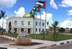 "Perigo Islâmico - Palestina inaugura ""embaixada-mesquita"" no Brasil"