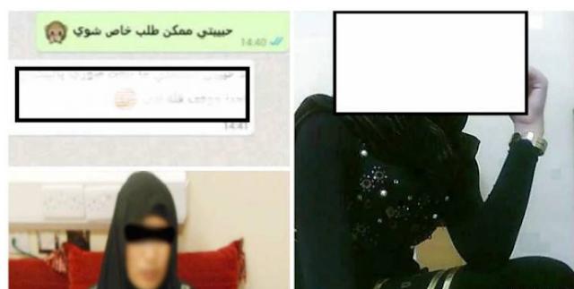 محادثة 'واتساب' تفضح فتاتان سعوديتان والمحكمة تقيم الحد الشرعي عليهما اليكم ما جاء في هذه المحادثة التي تسببت بعقاب كبير للفتاتين