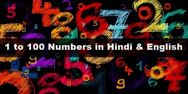 1 to 100 in hindi, numbers in hindi 1 to 100, 1 to 100 numbers in hindi, how to write numbers in hindi, numbers in hindi, hindi 1 to 100, numbers hindi to english, अंग्रेजी में गिनती, 1 to 100 numbers in english, 1 to 100 in hindi words, numbers in english, hindi 1 to 100 numbers, numbers hindi 1 to 100,1 to 100 in hindi and english,