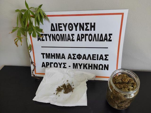 Τρείς συλλήψεις για ναρκωτικά και κλοπή καλωδίου  στην Αργολίδα