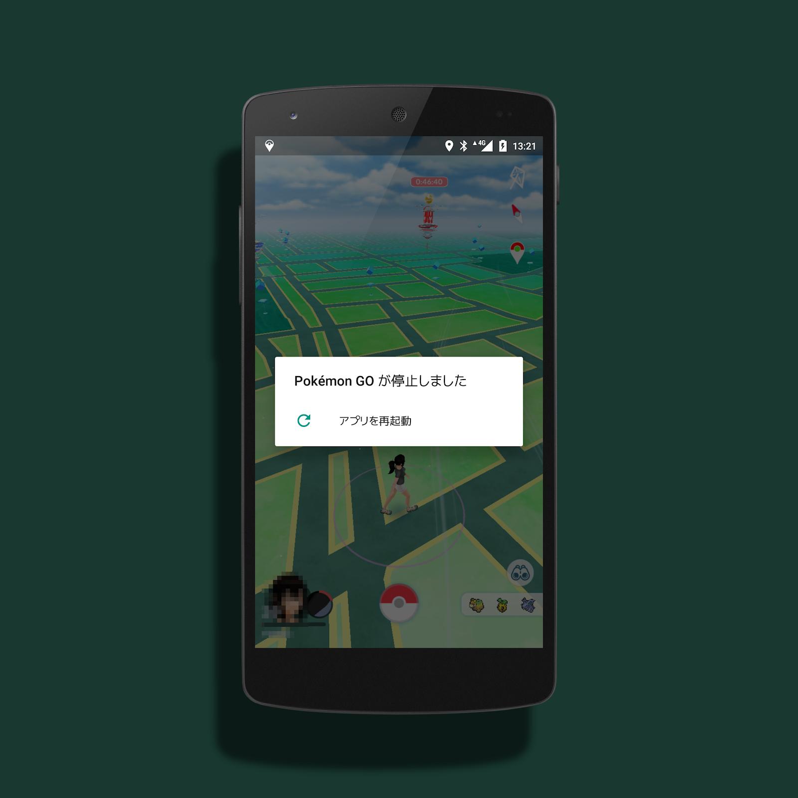 Pokemon go plus emulator 2018   Running Pokemon Go on PC