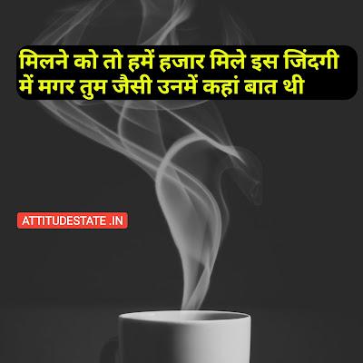 royal dosti status in hindi image