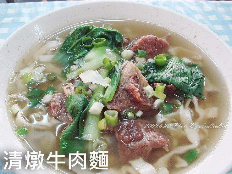 桃園中壢小吃|天天香牛肉麵|近中原夜市~牛肉乾麵初體驗