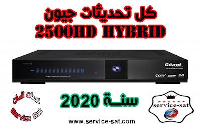 GN-2500HD HYBRID