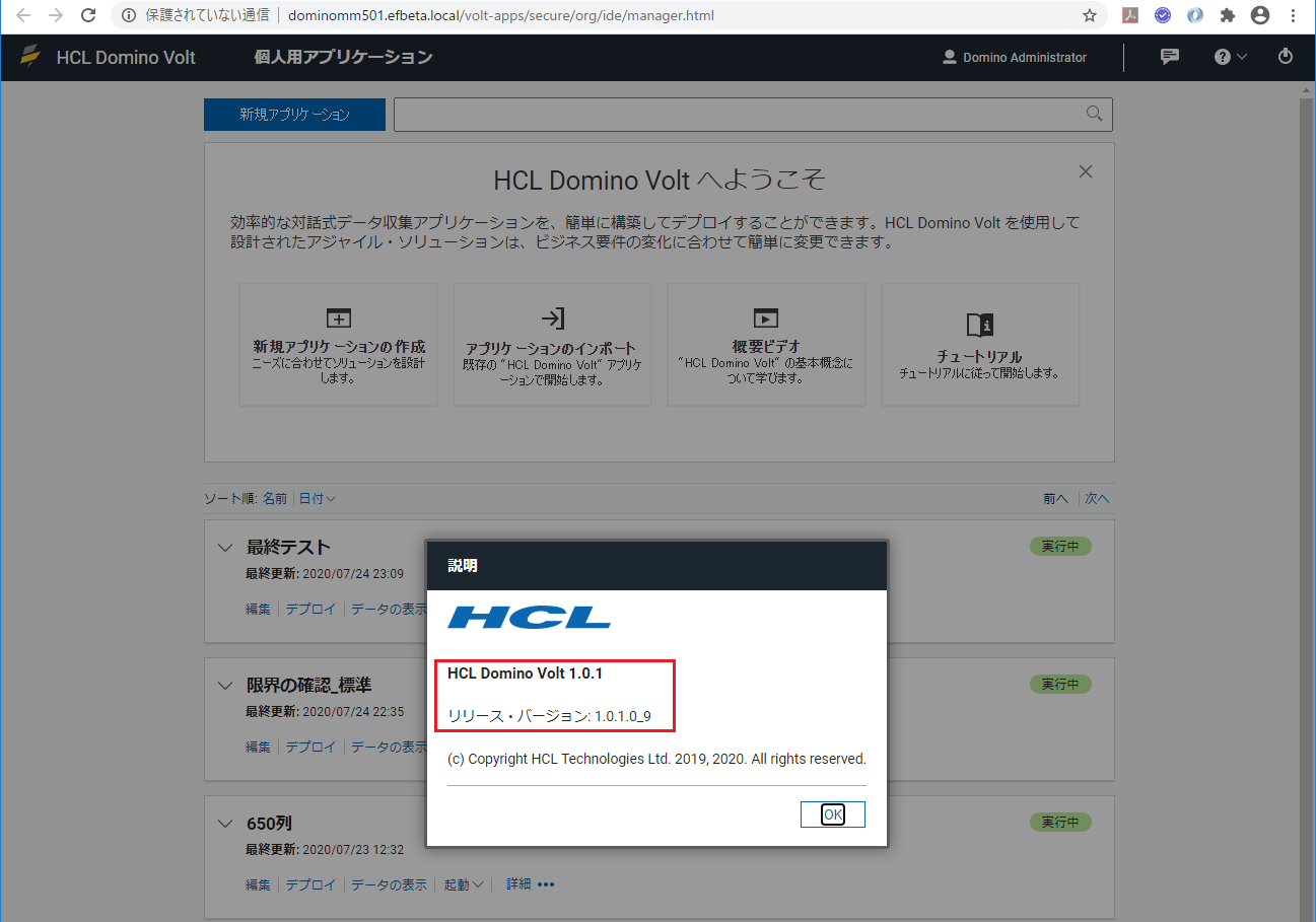 HCL Domino Volt Application Manager