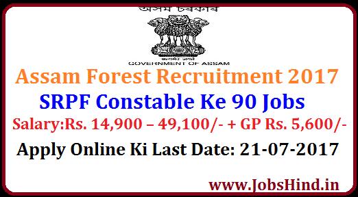Assam Forest Recruitment 2017
