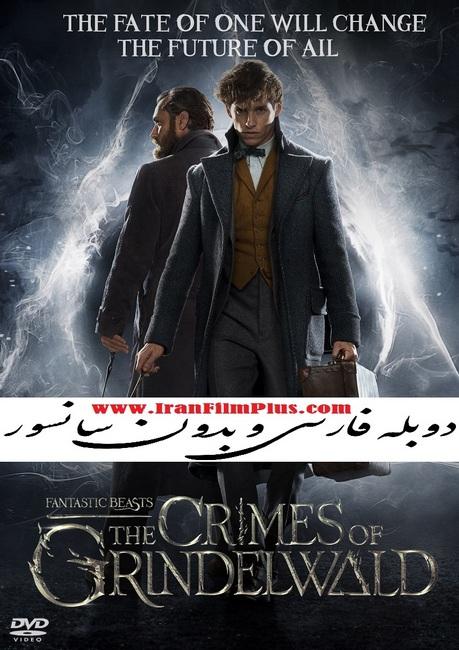 دانلود فیلم خارجی جدید