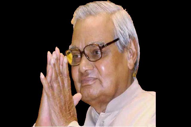 Top 10 Atal Bihari Vajpayee Quotes - Inspirational Quotes | Motivational Quotes