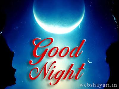 BEAUTIFULL GOOD NIGHT IMAGE