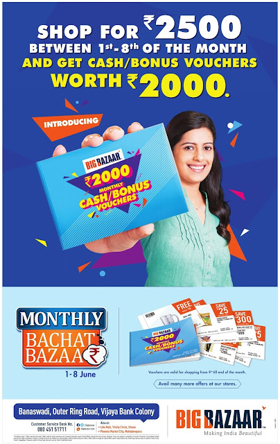 Bigbazar - get cash vouchers worth Rs 2000 | June 2016 discount offer