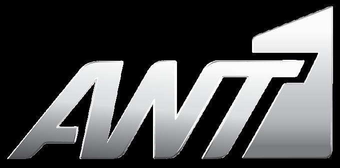 Χωρίς παρουσιαστή το νέο project του ΑΝΤ1;