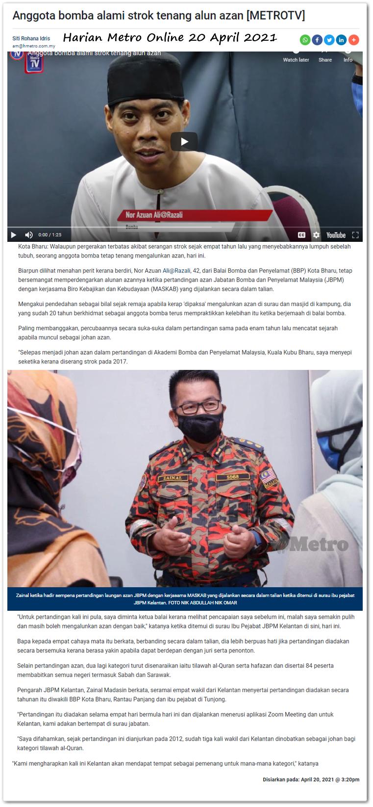 Anggota bomba alami strok tenang alun azan - Keratan akhbar dalam talian Harian Metro 20 April 2021