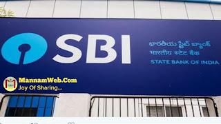Be careful if you are using SBI ATM .. Rules have changed while withdrawing cash ... let's know     ఎస్బిఐ ఏటిఎం వాడుతున్నారా అయితే జాగ్రత్త.. క్యాష్ విత్డ్రా చేసేటప్పుడు రూల్స్ మారాయి... తెలుసుకుందాం...