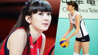 Biography of Sabina Altynbekova