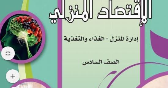 تحميل لغه عربيه لويندوز 7