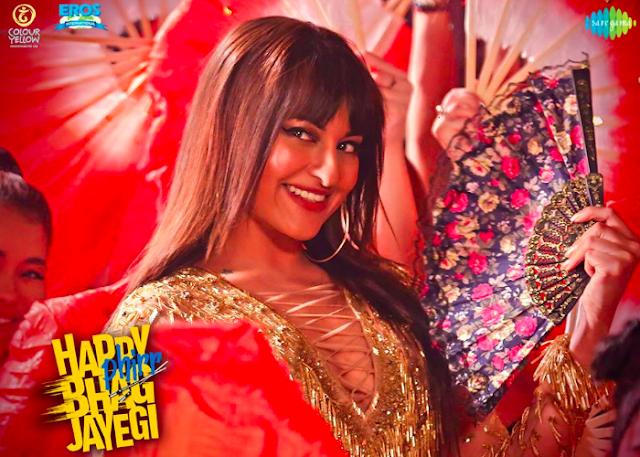 Happy Phirr Bhag Jayegi Movie Trailer 2018 | Sonakshi Sinha