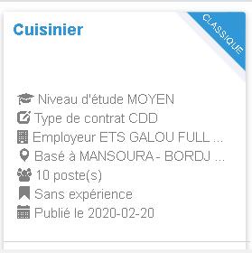 Employeur : ETS GALOU FULL CATERING Cuisinier
