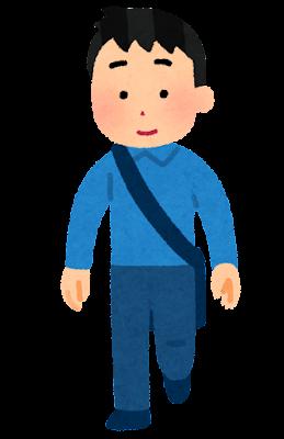 乗り降りのポーズの人のイラスト(男性・前向き)