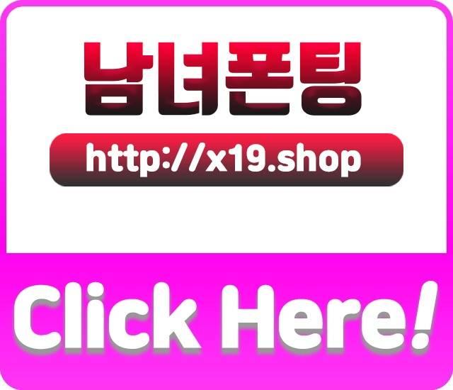 서울구로여성신발