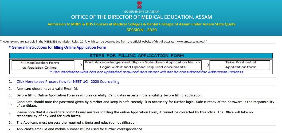 NEET Assam Counseling 2020