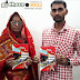 """छात्र नेता अंशुमान के जीवन संघर्ष की कहानी है """"सैदपुर से बेउर"""""""