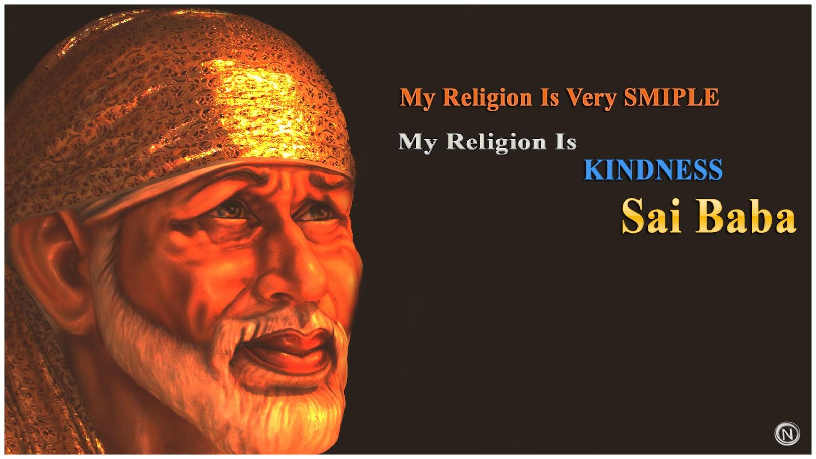 Sri Sai Ram Travels Tenkasi Contact Number