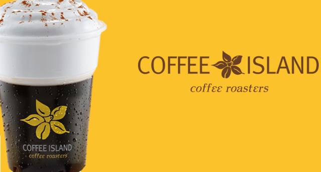 Ζητείται υπάλληλος για το κατάστημα Coffee Island στο Άργος