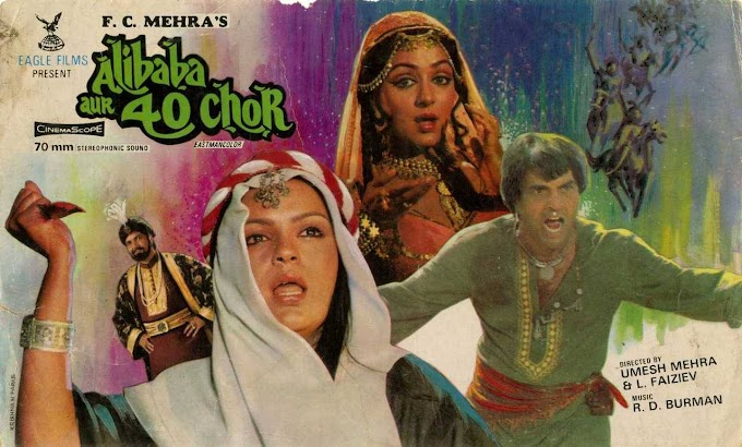 Alibaba Aur 40 Chor Full Movie Download & Watch Online (1980)