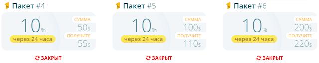one-profit.net ммгп