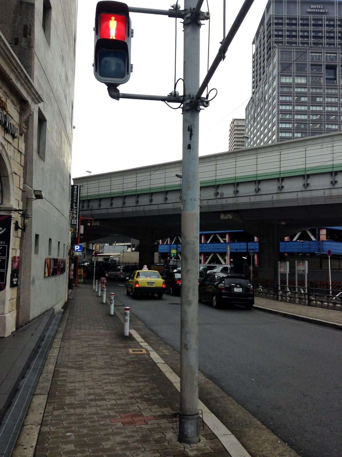Minami Osaka Japanese city