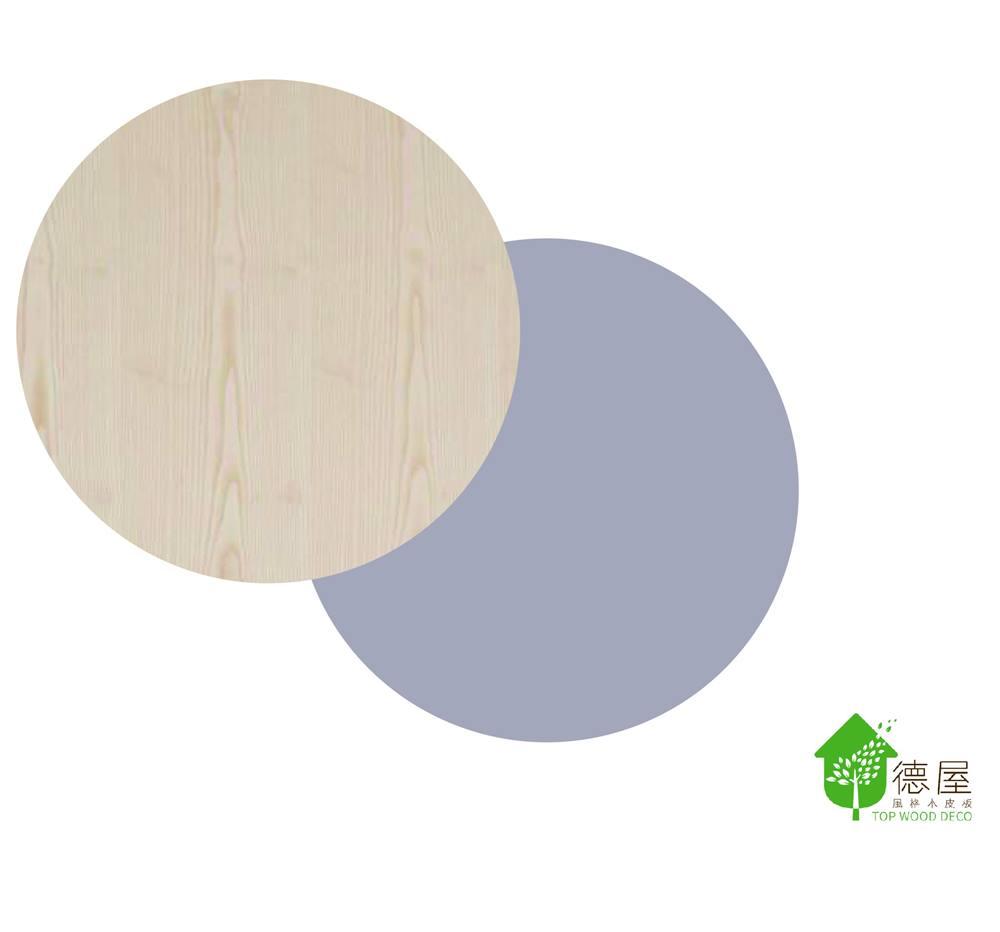 灰藍,2020,裝潢,搭配,實木皮板,梣木,德屋