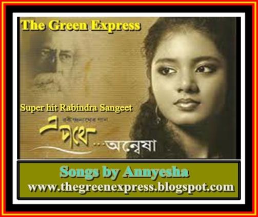 Khola haowa shaan (2010) rabindra sangeet all mp3 songs free.