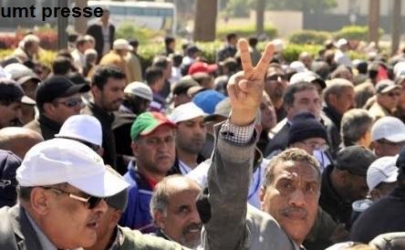 نجاح كبير للإضراب الوطني العام في الإدارات العمومية والجماعات المحلية