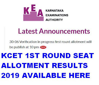 KCET First Allotment Results 2019 Available Now Karnataka CET 1st Allotment 2019 1