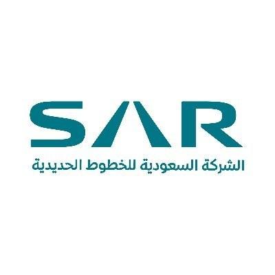 وظائف الشركة السعودية للخطوط الحديدية 1442