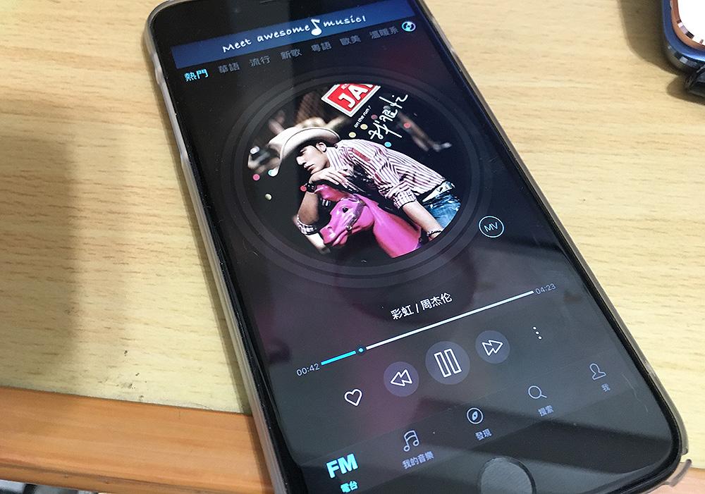 iPhone 免費線上聽歌支援歌詞 - MusicBox