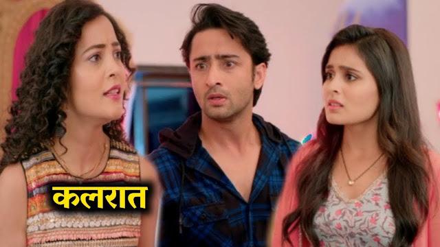 Big Twist : Mishti justifies Meenakshi Abeer miffed in Yeh Rishtey Hain Pyaar Ke