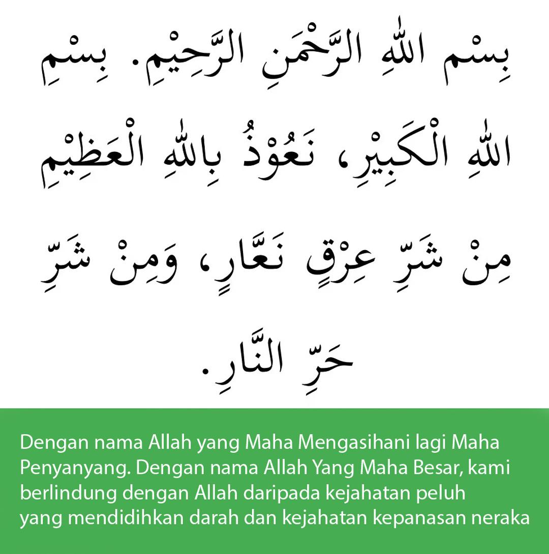 Doa untuk Sejukan Panas Demam