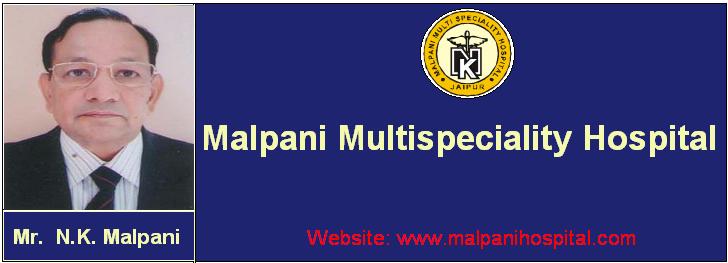 Malpani MultiSpeciality Hospital