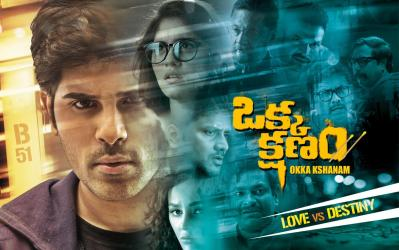 okka-kshanam-full-movie-download