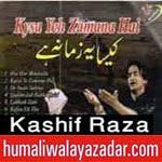 http://audionohay.blogspot.com/2014/11/kashif-raza-india-nohay-2015.html
