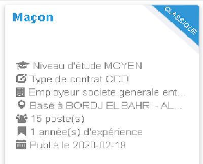 مسابقات التوظيف ولاية الجزائر 30 مناصب عمل    Alem BAB EZZOUAR  societe generale
