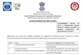 AMD Recruitment 2021 12 Lab Assistant Posts