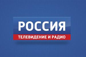 Rossiya 1 (+1h),(+3h),(+5) - Frequency + Code