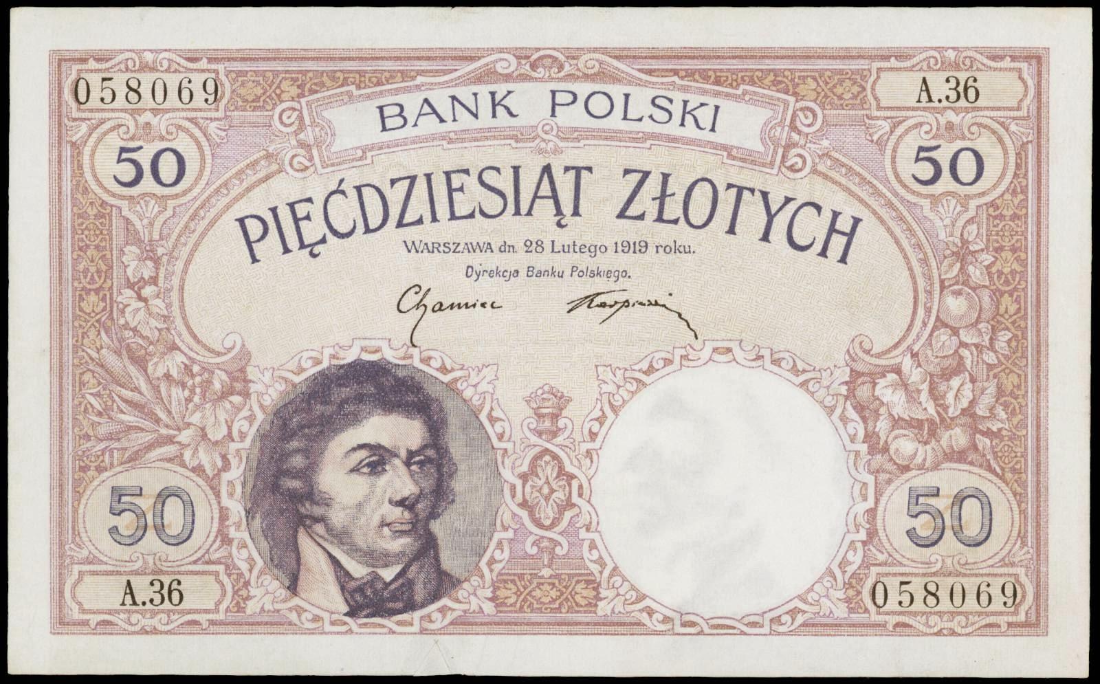 Polish banknotes 50 Zlotych 1919 Tadeusz Kosciuszko
