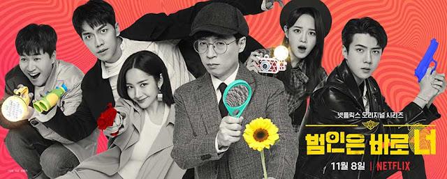 Download Drama Korea Busted! Season 2 Batch Subtitle Indonesia