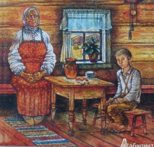 в лесу с бабушкой рассказ