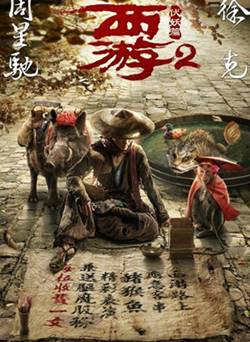 Journey to the West: The Demons Strike Back (2017) HD-TC 1080p 720p